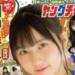 【画像】HKT48 田中美久表紙の『ヤングチャンピオン』を購入した感想と握手会対応は?